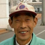 Elderly happy Chinese man