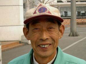 Elderly happy Chinese man