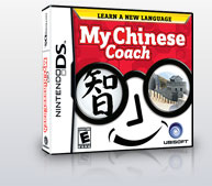 My Chinese Coach - Nintendo DS Games